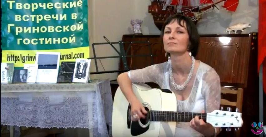 La chanson «Le cœur prudent» (Le salon de Grin à Kiev)